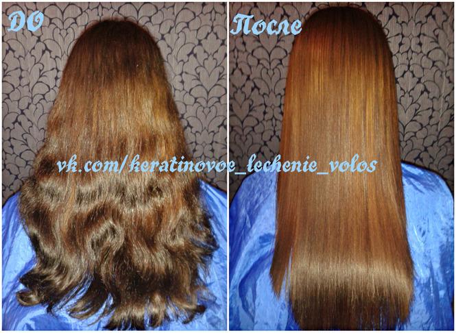 Кератиновое выпрямление волос в могилеве