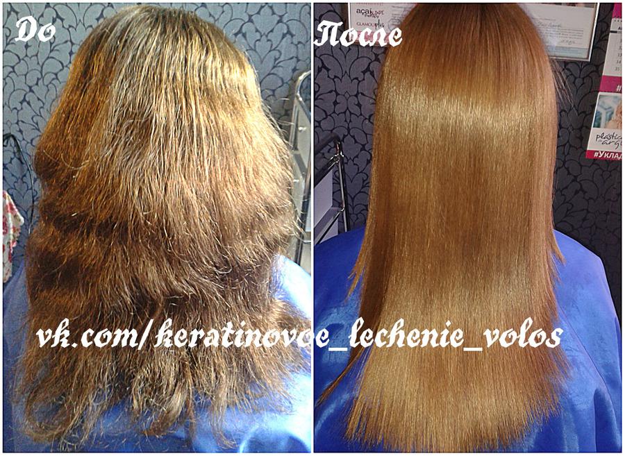 Выпрямление волос севастополь
